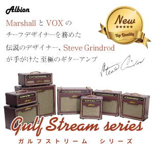 Albion GS-series