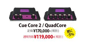 Cue Core 2/Quad Core