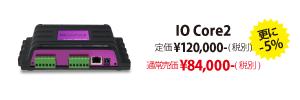 IO Core2